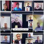 برگزاری وبینار روسای هیئت ها و کمیته های فدراسیون جودو